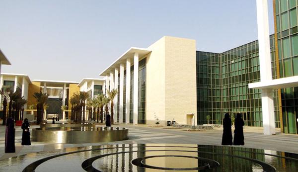 وظائف شاغرة في مستشفى جامعة الأميرة نورة صحيفة المواطن الإلكترونية