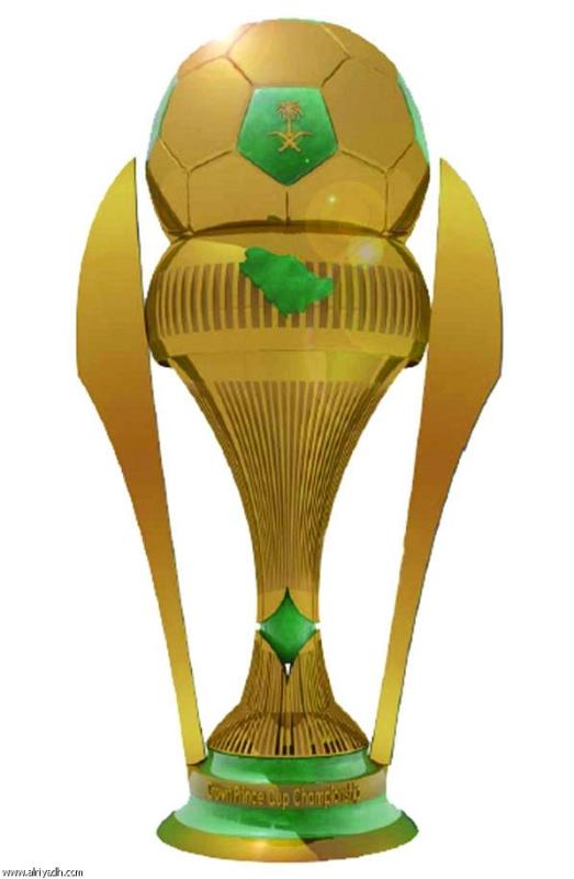 موعد بدء نهائي كأس ولي العهد والقنوات الناقلة صحيفة المواطن