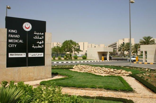 #وظائف صحية شاغرة في مدينة الملك فهد الطبية
