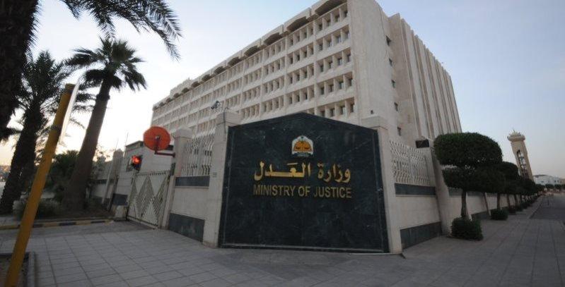 المملكة تستقبل257 طلب ا من محاكم أجنبية لاسترداد 3 6 مليار ريال