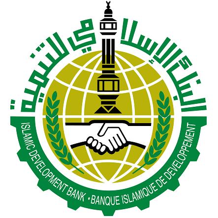 البنك الإسلامية للتنمية في السعودية