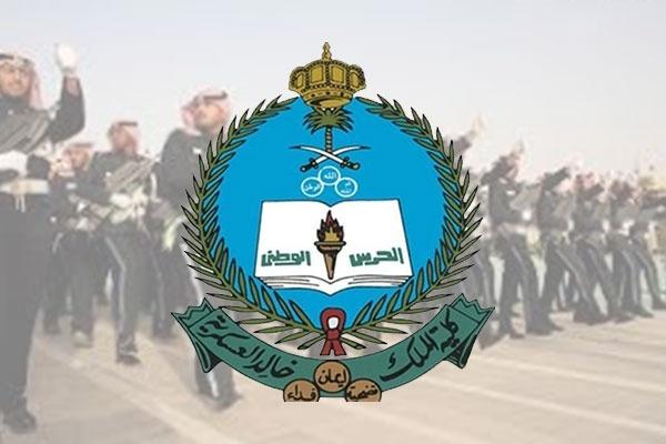 أسماء المرشحين للمقابلة الشخصية على وظائف كلية الملك خالد العسكرية