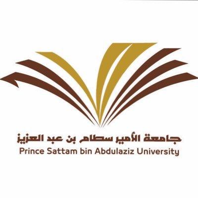 #وظائف صحية شاغرة للجنسين في جامعة الأمير سطام