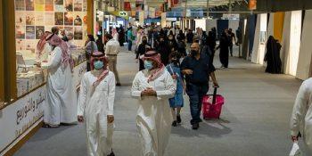 معرض الرياض الدولي للكتاب يقدم خدماته للزوار وذوي الإعاقة وكبار السن - المواطن