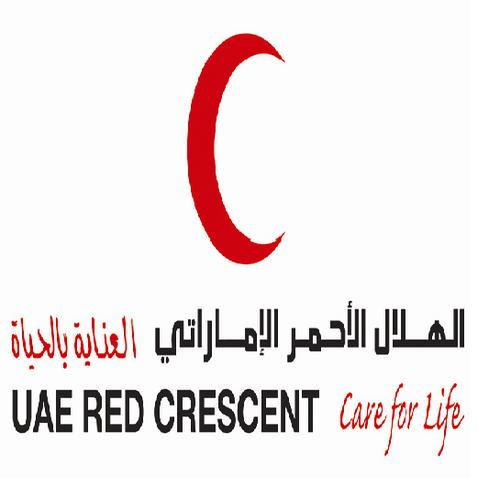 شعار الهلال الاحمر Png