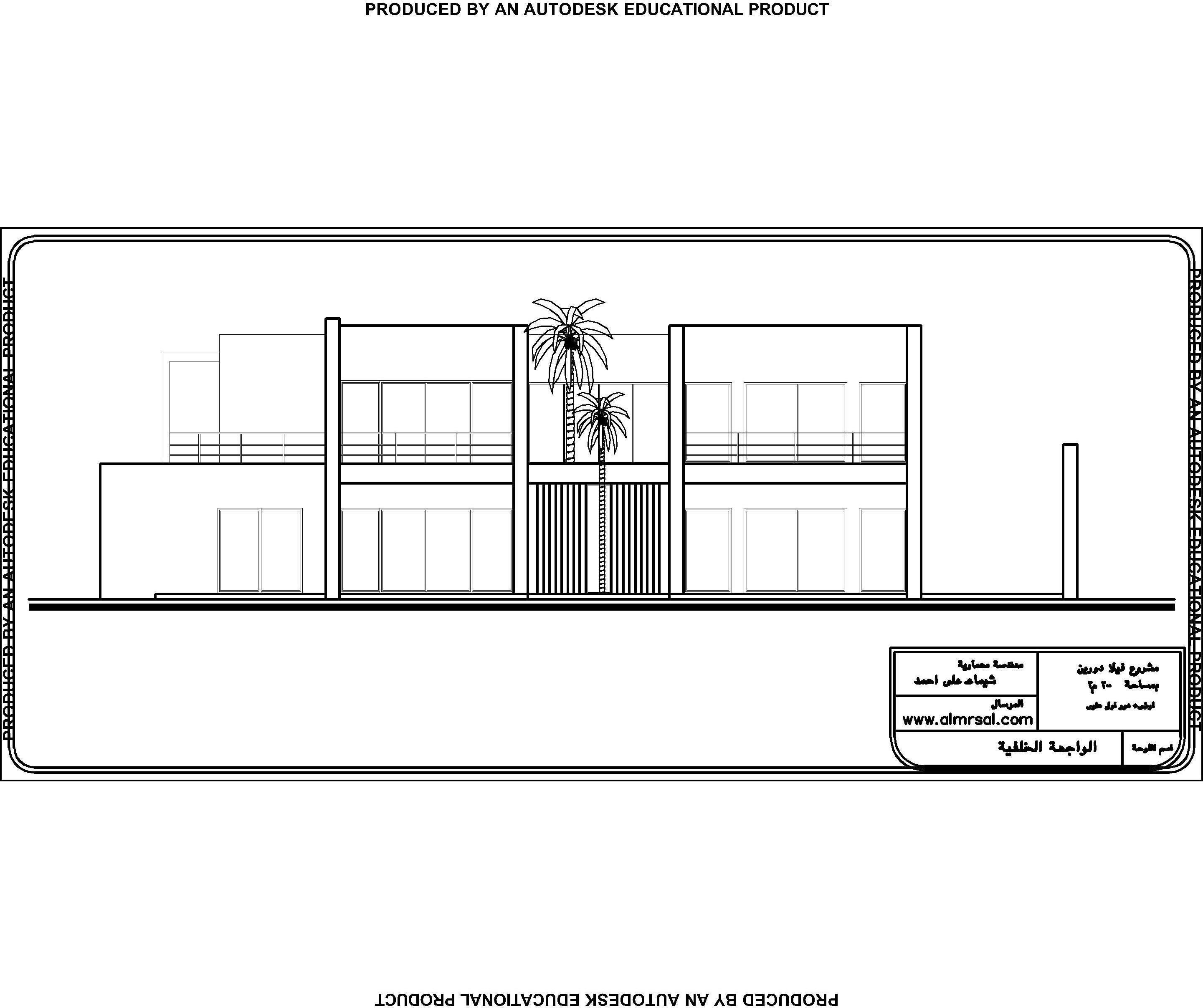 تصميم فيلا سكنية مساحة 200 متر مربع المرسال