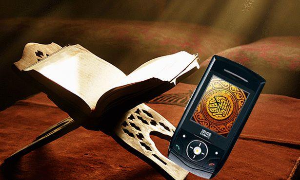 ما هو حكم قراءة القران الكريم من الجوال المرسال