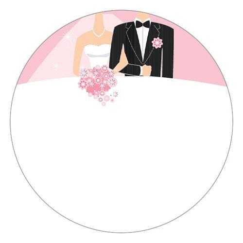 ثيمات زواج بحث Google