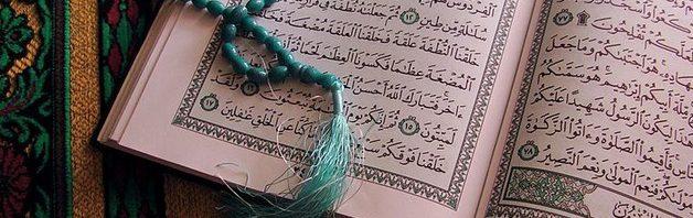 اسماء اولاد ومعانيها من القران الكريم المرسال