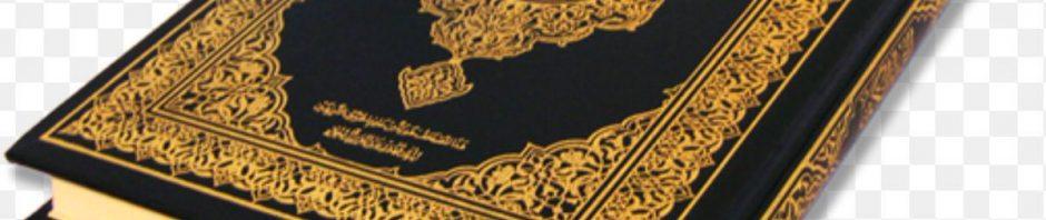 بحث عن صفات المنافقين ورقات الموسوعة العربية