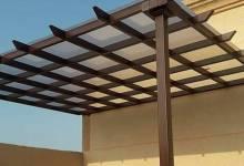 صورة ارخص مظلات لكسان 0501812050 |خدمة تركيب مظلات لكسان|تصميمات 2021