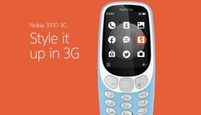 نسخة جديدة من الهاتف العملاق من شركة نوكيا