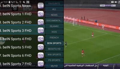 حمل مجاناً تطبيق DELUX IPTV  لمشاهدة القنوات المشفرة مع كود التفعيل المجاني