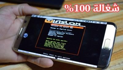 تثبيت وتشغيل توزيعة Wifi Slax على هاتفك الذكي/طريقة حصرية شغالة 100%