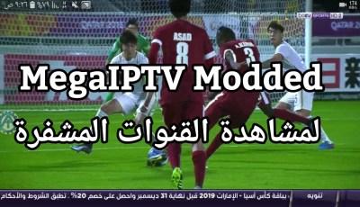 شاهد مجاناً جميع قنوات العالم   حمل تطبيق MegaIPTV Modded لمشاهدة القنوات المشفرة