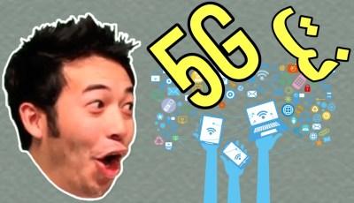 أحصل على سرعة 5G فائقة السرعة في هاتفك|| فقط طبق هذة الأعدادات ||تطبيق من كوكل لتسريع النت والتحكم الكامل بة