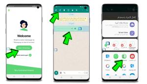 تطبيق لتحويل الرسائل الصوتية الى رسائل مكتوبة