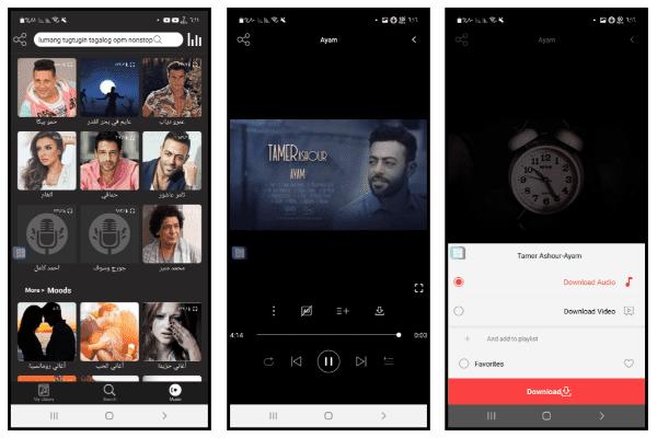 تطبيق نغمات MP3 للجول