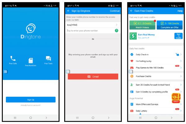 تطبيق مكالمات مجانية دولية