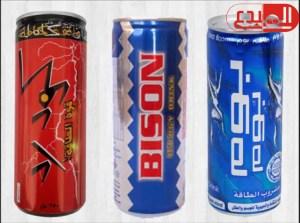 مشروبات طاقة
