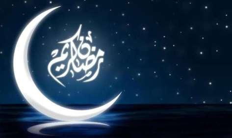 ادعية جميع ايام شهر رمضان