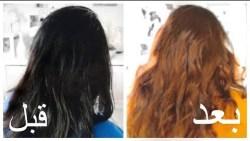 صبغ الشعر الاسود بدون سحب لون
