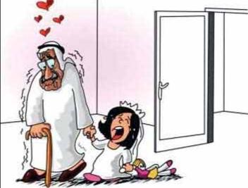 تفسير حلم الزواج من رجل شايب في المنام