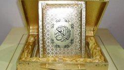 تفسير حلم القرآن الكريم من ذهب في المنام