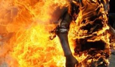 تفسير حلم النار تحرق شخص ميت في المنام