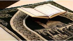 تفسير حلم قراءة سورة الإخلاص في الصلاة في المنام