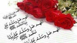 عبارات عن الصلاة على النبي تويتر