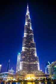 تفسير حلم برج خليفة في المنام