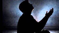 تفسير حلم الدعاء في المنام لابن شاهين