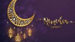 شعر مميز عن رمضان