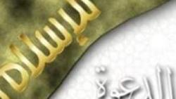 تفسير حلم دعوة الأشخاص الكفار الى الاسلام في المنام