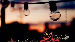 خطاب تهنئة بقدوم شهر رمضان المبارك
