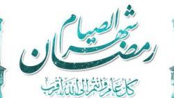 افضل ادعية الرسول في شهر رمضان
