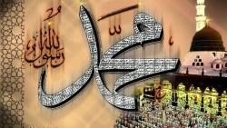 بوستات عن الرسول محمد