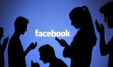 انتشار فيروس مجهول على الفيسبوك