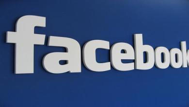 Photo of هبوط جديد لفيسبوك في قائمة عالمية