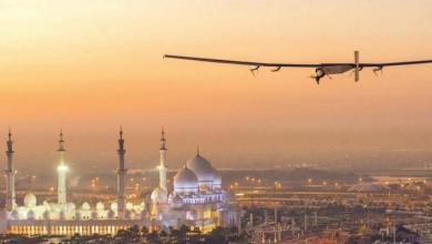 Photo of مصر للطيران.. 14 وجهة جديدة لأوروبا وأميركا ودول عربية