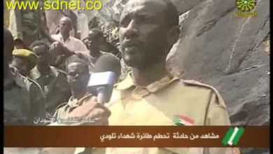 Photo of مشاهد من حادثة تحطم طائرة تلودي السودان