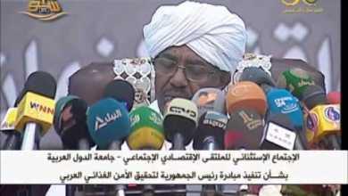 Photo of كلمة البشير في الإجتماع الإستثنائي للمجلس الإقتصادي الإجتماعي للجامعة العربية