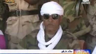 Photo of مُوسى هِلال مُكذِّباً شائعة تمرُّده يقول نحن مع المُؤْتمر الوطني إخوة ودُعاة إصْلاح