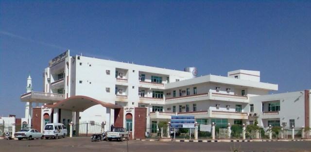 مستشفى مدني