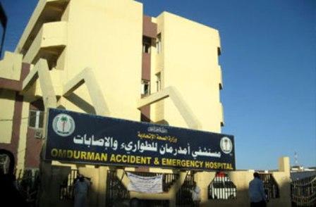 , طبيب يكشف النقاب عن إصابات بمستشفى بأمدرمان, اخبار السودان الان من كل المصادر