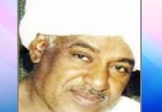 Photo of محجوب فضل بدري يكتب: التعديل الوزاري: خلع ضرس تحت البنج الكامل!