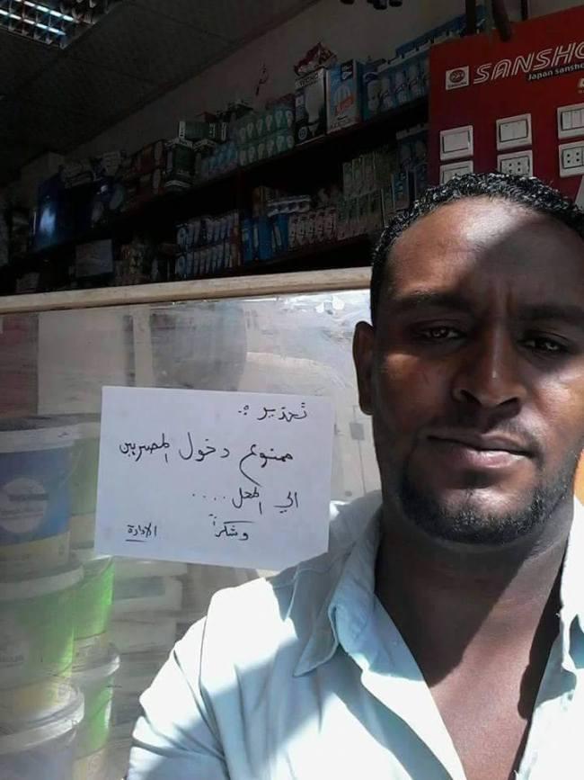 16e9b4fe8 مقالات صحفية (قضايا وآراء) سودانية [الأرشيف] - منتديات النيل الازرق  السودانية