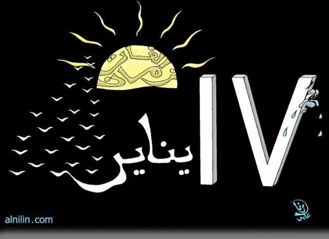 كاريكاتير د.رنا عامر - الفات زمان -  ذكرى رحيل الفنان محمود عبدالعزيز