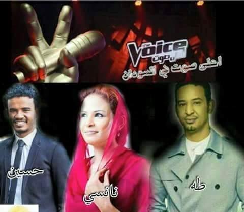 برنامج ذا فويس ينطلق في السودان.. وطه سليمان وحسين الصادق ونانسي عجاج حكاماً للنسخة الأولي